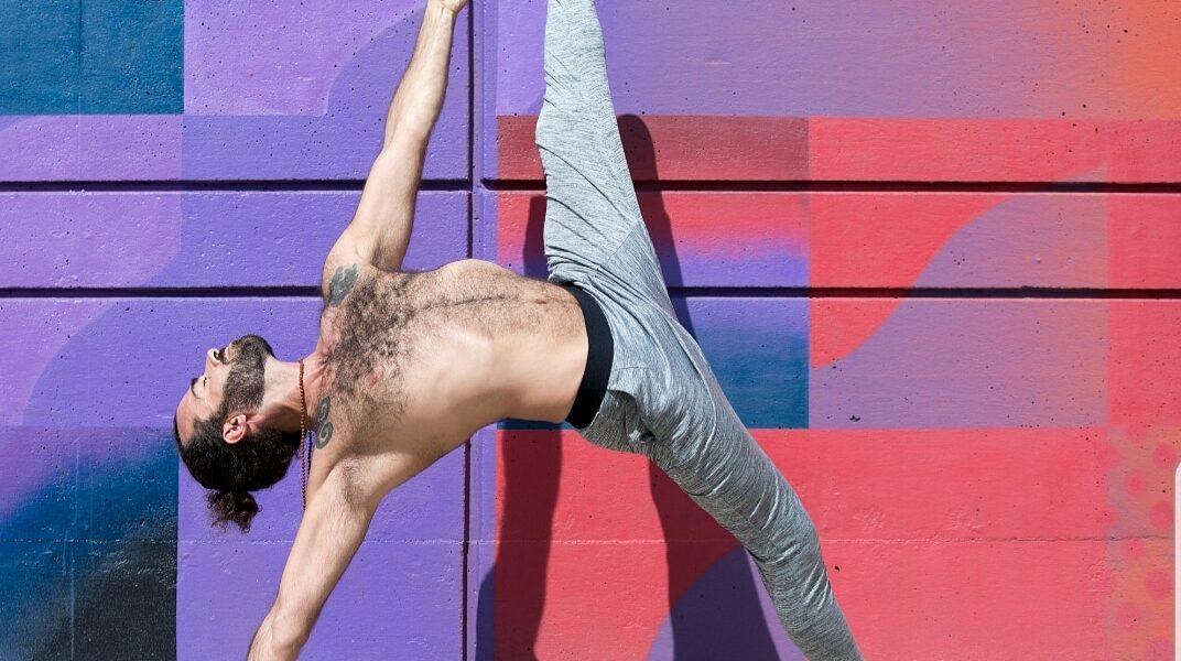 Dharma Yoga with Jerome (English)